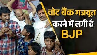बीजेपी सांसद Ravi Kishan ने झोपड़पट्टी वालों के साथ मनाया जन्मदिन