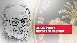 Jalan panel report on surplus RBI reserves 'finalised'; here's what we know   Economic Times