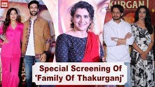 Celebs attend Screening Of Film 'Family Of Thakurganj At PVR