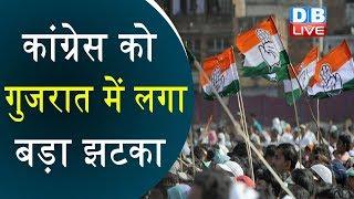 कांग्रेस गुजरात में लगा बड़ा झटका | Alpesh Thakor joins BJP in Gujarat | Gujarat Latest news