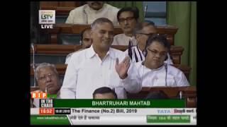 Shri Subhash Chandra Baheria on The Finance(No.2) Bill,2019 in Lok Sabha