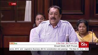 Shri Shwait Malik on The Arbitration and Conciliation (Amendment) Bill, 2019 in RS