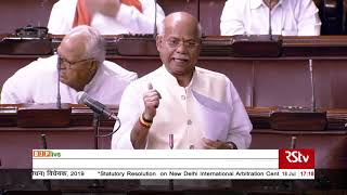 Shri Shiv Pratap Shukla on The Arbitration and Conciliation (Amendment) Bill, 2019 in RS