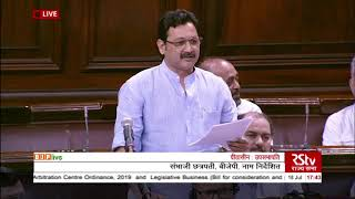 Shri Sambhaji Chhatrapati on The Arbitration and Conciliation (Amendment) Bill, 2019 in RS