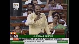 Shri Ramesh Bidhuri on Matter of Urgent Public Importance in Lok Sabha: 18.07.2019