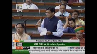 Statement by Shri Nityanand Rai (MoS, Home Affairs) on flood situation in the country