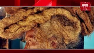 अजीबोगरीब शौक इस आदमी ने कई सालों से बालों को काटा और धोया नहीं