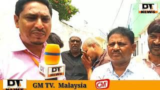 Kishanbagh AIMIM Corporater Visit GHMC Engineer
