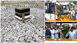 Hajj 2019 | Hajjio Ka Pehla Khafela | Hyderabad Se Rawana | Karnataka K 423 Hajjio ka Pehla Batch