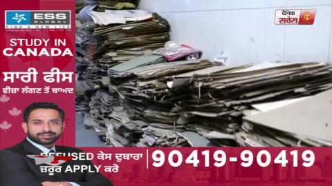 Navjot Sidhu के पुराने विभाग की अहम Files हुई गुम !