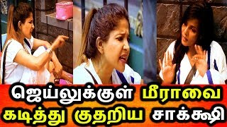 BIGG BOSS 3 TAMIL|18th July 2019 PROMO 3|DAY - 25|BIGG BOSS TAMIL 3 LIVE|Sakshi & Meera fight
