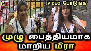 Bigg Boss Tamil 3|18th July 2019 Full Episode|Day 25|Bigg Boss tamil 3 Live|Meera Kurumbadam|sakshi