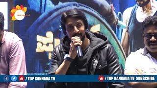 Kiccha Very Funny chit chat with Media || Phailwan Kannada Movie Event