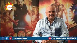 Uday K Mehta Special Interview || Singha Kannada Movie