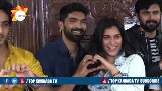 Yanna Kannada Movie Press Meet || Kannada Movies 2019