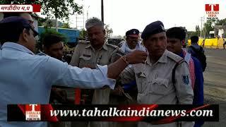 पुलिस प्रशासन आए दिन मवेशियों के कारण हो रहे हादसों को लेकर सतर्क देखें पूरी खबर