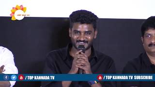 Mane Maratakkide Kannada Movie Press meet | Chikkanna | Sadhu Kokila | Kuri Prathap