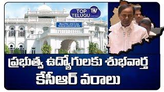 CM KCR Speech in TS Assembly   Telangana News   Telangana Assembly LIVE