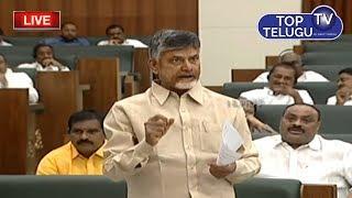నేను అడిగాననే నా ఇల్లు కూల్చారు | Chanadrababu Naidu | AP Assembly | Top Telugu TV