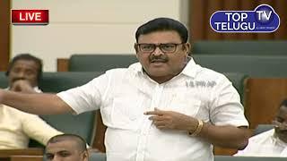అన్యాయం చేయడమే నీ వృత్తి | Ambati Rambabu Assembly Speech | AP Assembly | Top Telugu TV