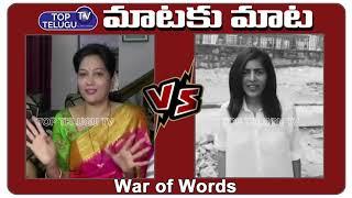 Actress Hema VS Gayatri Gupta | Star Maa Bigg Boss 3 Telugu Controversy | Top Telugu TV