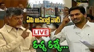 AP CM YS Jagan Mohan Reddy FIRES & SATIRES on Chandrababu | AP CM YS Jagan Vs Chandrababu Naidu