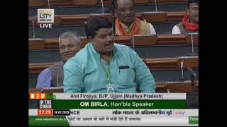 Shri Anil Firojiya on Matters of Urgent Public Importance in Lok Sabha