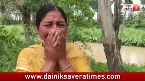 भाई को Arrest करवाने के लिए Police से Request कर रही यह बहन
