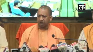 सोनभद्र हिंसा : सीएम योगी बोले- तहसीलदार ने किया गैरकानूनी काम