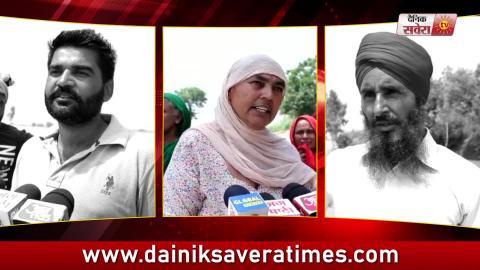 Video- Sangrur में Ghaggar का कहर जारी, दहशत के साए में लोग