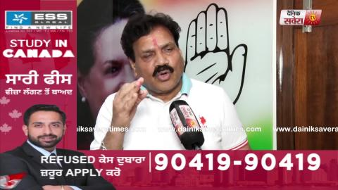 Video- बेअदबी मामले में Closer Report को Reopen करवाने के लिए Supreme Court जाएगी Congress: Rajkumar Verka