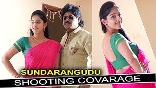 Sundarangudu Movie Shooting Covarage || Krishna Sai || Mouryani || Bhavani HD Movies