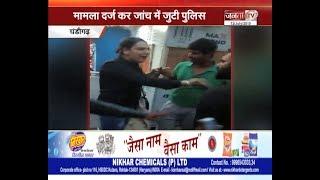 CHANDIGARH MALL के बाहर महिला ने की युवक की पिटाई , विडियो हुआ वायरल