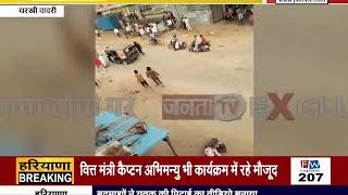 लाठी डंडो से व्यक्ति पर हमला , VIDEO हुआ VIRAL