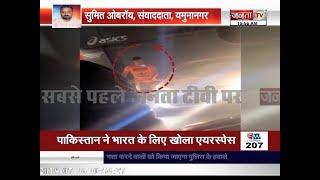 यमुनानगर में गुंडागर्दी का वीडियो वायरल,  युवकों ने गाड़ी के शीशे तोड़े