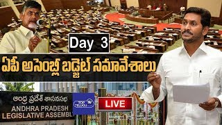 Andhra Pradesh Budget 2019-20 Highlights | CM Jagan VS Chandrababu Naidu | AP Politics | LIVE NEWS