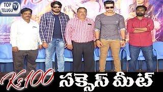KS100 Movie Success Meet | Sameer Khan | Dirtector Sher | Shilaja Tewari| Top Telugu TV