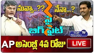 AP Assembly LIVE | Day- 4 | CM Jagan VS Chanadrababu | AP Dudget 2019-20 | Telugu News LIVE | #LIVE
