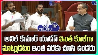Anil Kumar Yadav Full Speech in Assembly 5th Day | AP Assembly Budget Session 2019 LIVE