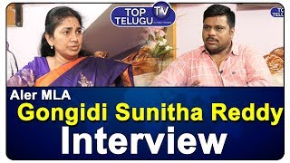 Aler MLA Gongidi Sunitha Mahender Reddy Exclusive Interview | BS Talk Show |Top Telugu TV Interviews