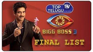 Star MAA Bigg Boss Telugu 3 Contestants Final List | Akkineni Nagarjuna |  Top Telugu TV video - id 36199d987433cd - Veblr Mobile
