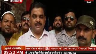 भाजपा ने चलाया सदस्यता अभियान