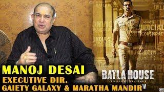 Batla House Movie | John Abraham | Expectations | Manoj Desai REACTION