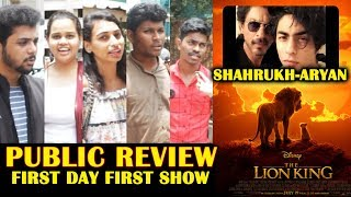 The Lion King PUBLIC REVIEW | First Day First Show | Shahrukh Khan, Aryan Khan