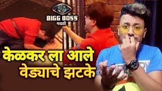 Abhijeet Kelkar Behaves Like MENTAL In House Heres What Happened | Bigg Boss Marathi 2 Update