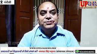 चंदौली में गोवंश आश्रय स्थल के प्रभारी सीडीओ साहब ने लापरवाही पर की कड़ी कार्रवाई