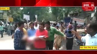 उत्तर प्रदेश में बसपा नेता की दिनदहाड़े हत्या