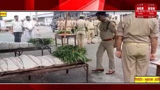 दो शहीद हुए पुलिस कर्मी को  सलामी भावभीनी श्रद्धांजलि