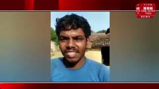 इस युवक ने भूत को भगाने के लिए पुलिस को कॉल किया  फिर क्या हुआ देखिए THE NEWS INDIA