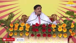 परमात्मा कौन है , क्या परमात्मा ने संसार को बनाया है ? Sadhguru Sakshi Shree